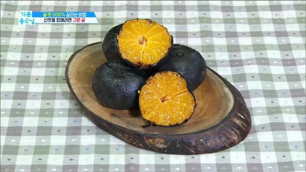 비타민의 제왕 감귤, 새콤달콤 귤 맛 200% 살리려면?