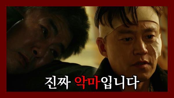 """※잔혹엔딩※ """"진짜 악마들입니다"""" 탈출한 이서진과 위기의 성동일"""