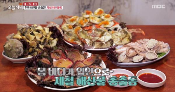 싱싱한 해산물의 진한 풍미 '제철 해산물찜'