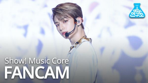 [예능연구소 직캠] 엠씨 스페셜 스테이지 현진 Focused @쇼!음악중심_20190216 MC Special stage HYUNJIN