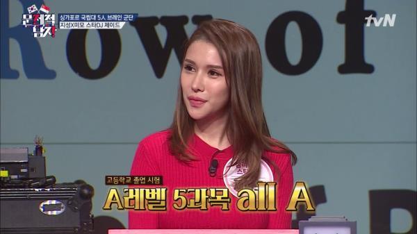 난독증 극복&'아시아 1위 대학' NUS 입학한 스타 DJ?