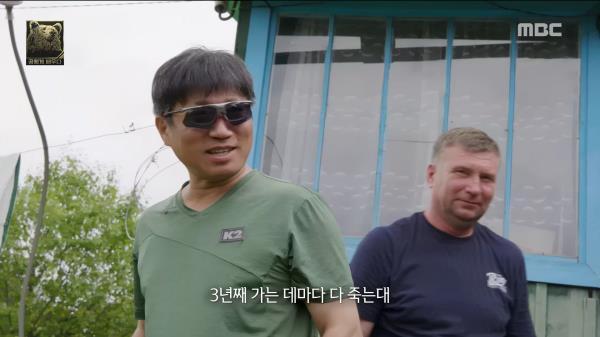 """""""3년째 가는 데마다 다 죽는대..."""" 다큐멘터리 촬영의 고충"""