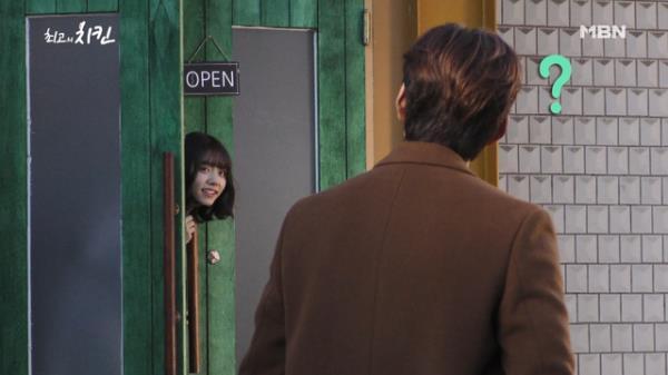 [메이킹] 박선호X김소혜 최고의 수난시대, 매 맞는 남친의 소심한 복수는?