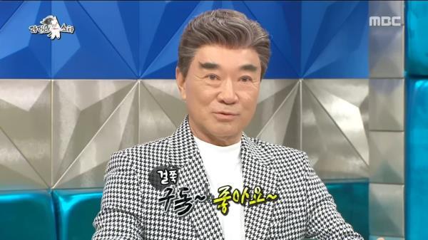 4인 4색, 개인 방송 소개하는 출연자들 ♥