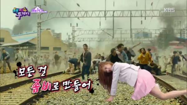 ♥러블리즈 미주♥ 레전드 짤 생성! 지민 <Serendipity> 좀비 댄스ver.