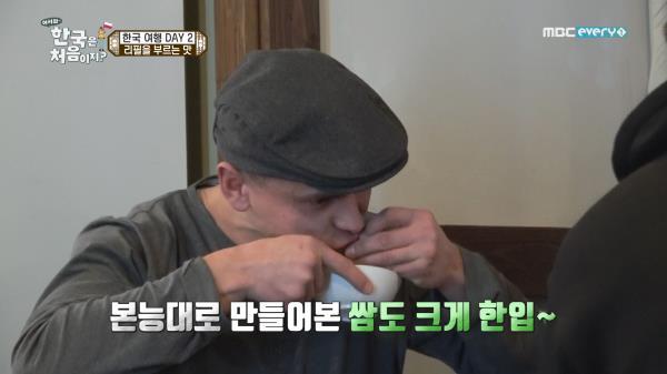 '불패신화! 한국식 바비큐' 먹방 본능을 보여준 4인방