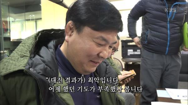 최악의 대진표를 뽑은 김 감독
