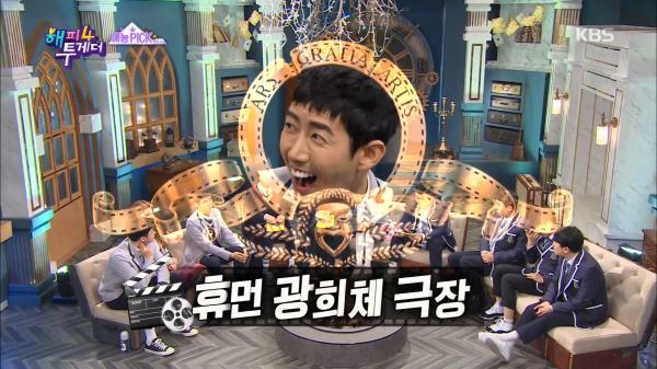 ♨원어민 직강♨ 휴먼 광희체 원포인트 레슨!! (feat. 유니님의 도전)
