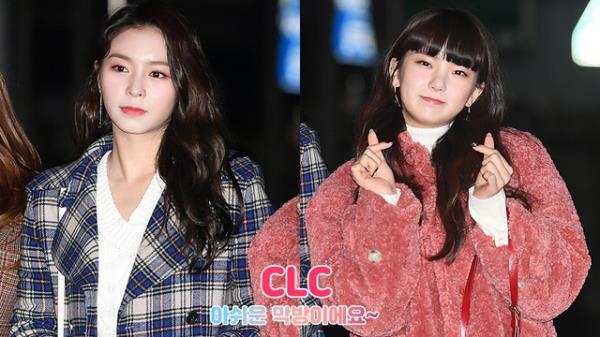 CLC, 아쉬운 막방이에요~ (뮤직뱅크 출근길)