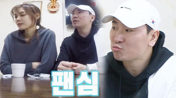 라이머, 안현모와 행복한 밥상 덕질 feat. 불암쌤(?)