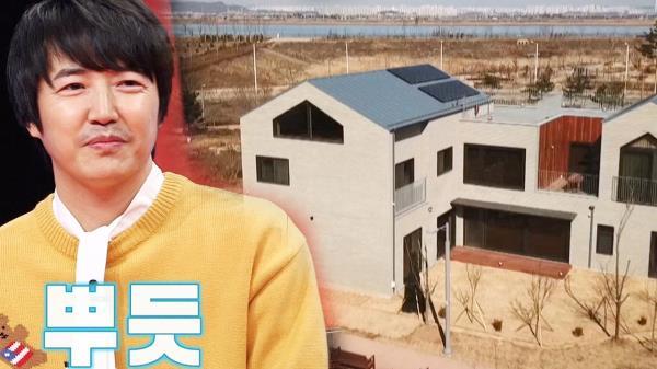 윤비커플♥ 직접 설계한 갬성 충만 랜선 집들이