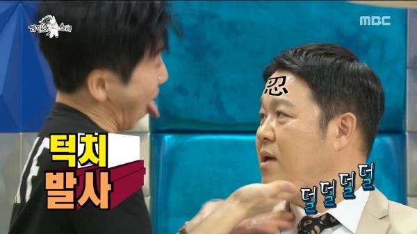 김구라의 턱으로 연주하는 유세윤 (feat.턱YOU!)