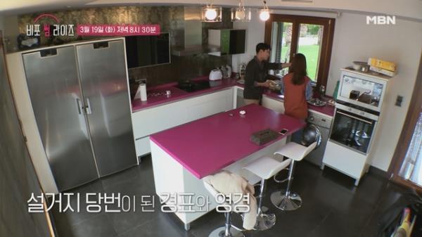 [10회 선공개] 설거지는 썸을 타고? 경표 & 영경, 달달 케미 폭발!