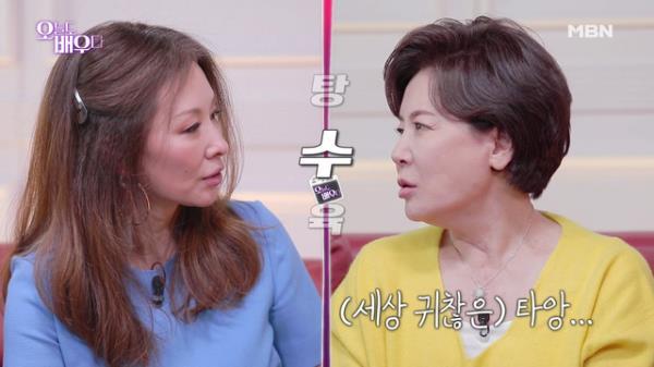 겜알못 박정수, 탕수육으로 오배우를 평정하다?!