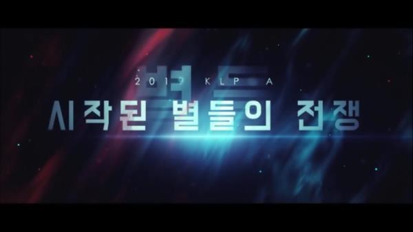 [예고] 역대급 별들의 전쟁! 2019 KLPGA 투어