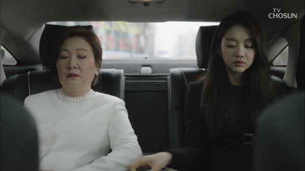 장희진이 김해숙에게 내어준 서류의 정체?!