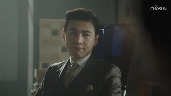 장신영에게 화해 제안한 송재희!