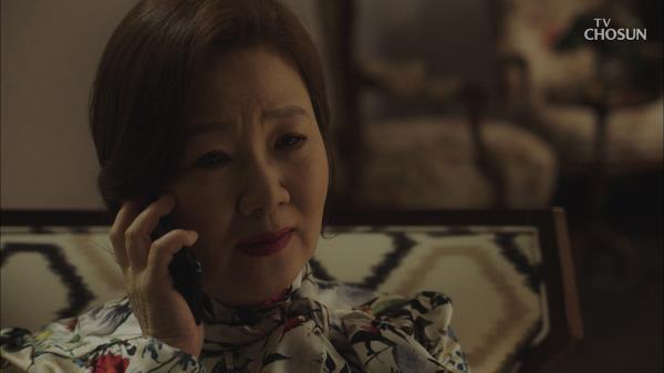 김해숙 잡기 위한 박시후의 결단! 결정적 단서 확보?