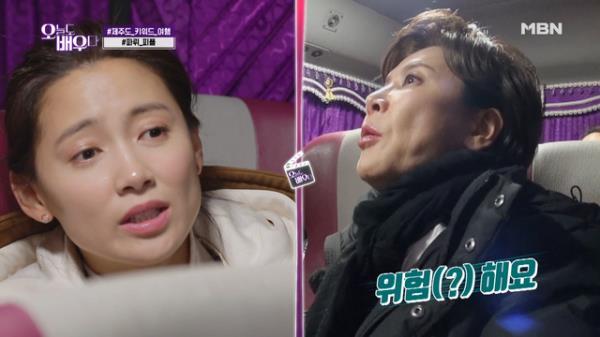 박정수, ㅇㅇ과의 동거 소식에 기겁한 사연!?