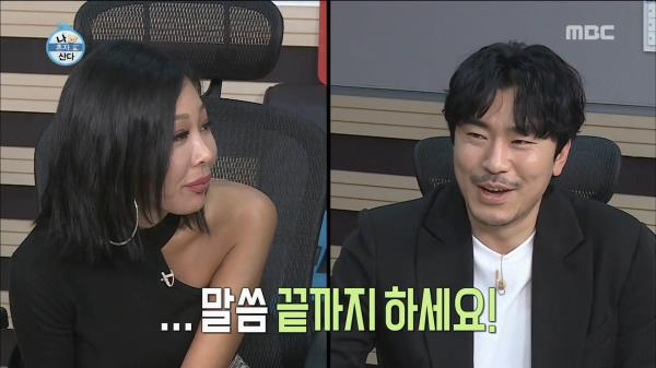 제시한테 쩔쩔매는 시언 (feat.연약한 남자..)