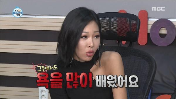 거칠게 한국말을 배운 제시 (feat.동글동글~)