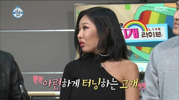 제시와 친분이 있는 헨리 ?! (feat.커먼!!!)