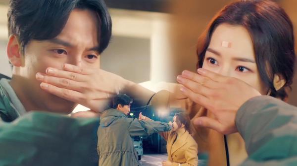 '잊을 수 없는 눈빛' 김남길, 이하늬에 발각 위기 (feat. 미스터션샤인)