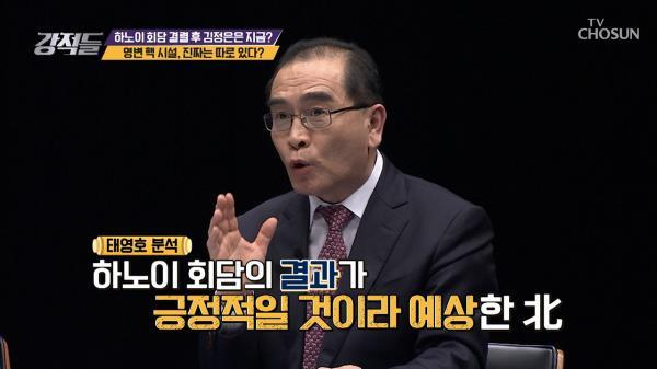 하노이에서 돌아온 김정은의 다음 행보는?