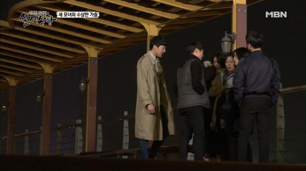 (실제상황) 치한을 만난 세 모녀, 다음날 갑자기 자취를 감추다?!