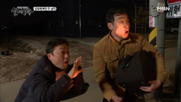 """(실제상황) 야밤에 일어난 두 남자의 탈출극! """"돈 안 갚고 어딜 도망가!"""""""
