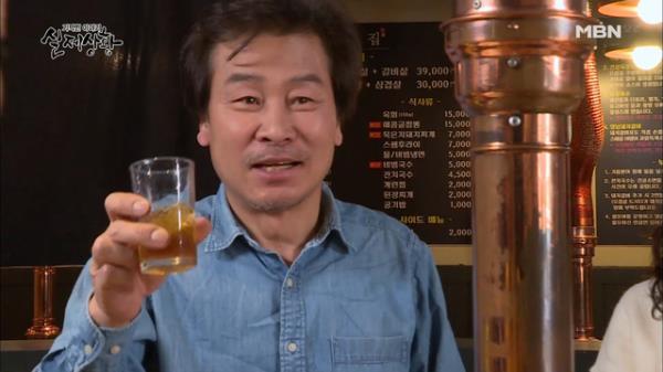 (실제상황) 술 한 잔에 천만 원(?) 금값 보다 비싼 술값!