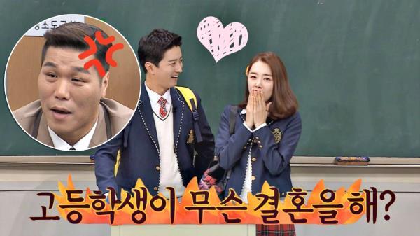 [선공개] 깨 볶는 인교진 ♥ 소이현 부부에 짜증 폭발한 서장훈♨_♨