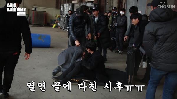 [메이킹] 박시후♥장희진 마지막 촬영장 大공개!