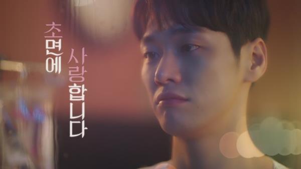 [1차 티저] SBS 월화드라마 '초면에 사랑합니다' 5월 6일 첫방송!