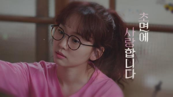 [2차 티저]  SBS 월화드라마 '초면에 사랑합니다' 5월 6일 설렘 폭발 주의♥