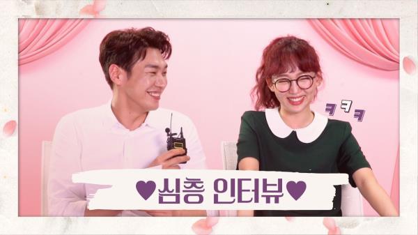 [인터뷰] 김영광X진기주, ♥꽁냥꽁냥 심층 인터뷰♥