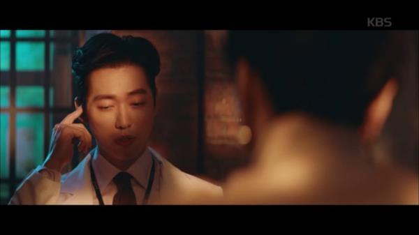 이 구역 밀당의 고수 남궁민에 진희경x이다인 모녀 '짜증'