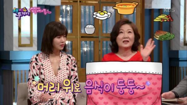 김해숙의 다이어트 비법은 홍콩 스타 임달화 사진~★(feat.씹던껌♥첸)