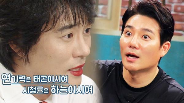 '드라마 데뷔' 이태곤, SBS 사장님 '낙하산 설'