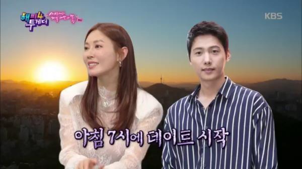 [사랑꾼♥김소연] 50부작 드라마보다 빡센 남편 상우와의 모닝 7시 데이트 (feat.기사식당)