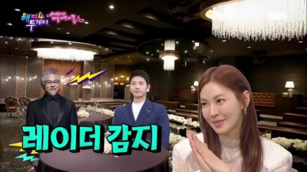 김소연♥이상우 부부, 세상 사람들 다 눈치챈  비밀 연애?(feat. 궁예 관심법 풀가동~♨)