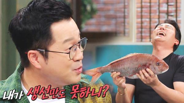 """""""생선만도 못하냐!"""" 지상렬, 관심 안주는 이태곤에 '버럭'"""