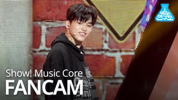 [예능연구소 직캠] 원더나인 - Spotlight (이승환), 1THE9 - Spotlight (LEE SEUNG HWAN)