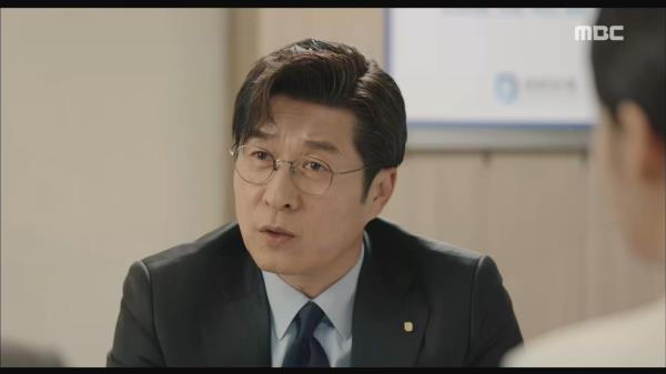 """""""암행 감사...?!"""" 김상중의 갑작스러운 긴급 감사에 바빠진 은행"""