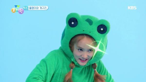 [체조] 올챙이와 개구리