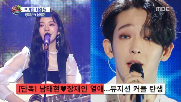 만남과 이별,장재인♥남태현,박지윤♥조수용