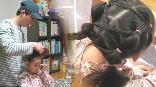 '자식 사랑 ♡ 머리 사랑' 딸 머리 매일 해주는 아빠의 '금손'