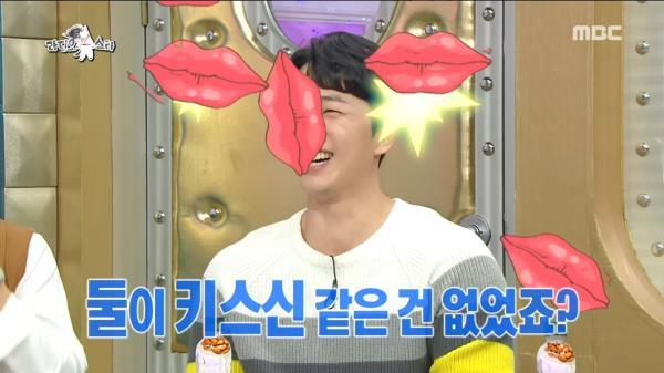 조 선생은 김주영은 좋아했다...?? 이현진이 밝히는 스카이캐슬 후일담