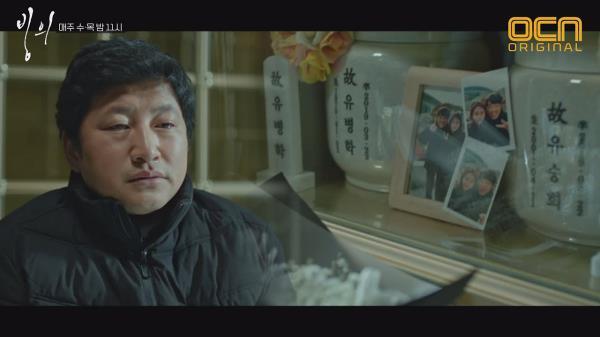 박진우, 이원종 부녀의 납골함 앞에서 오열 #소주한병