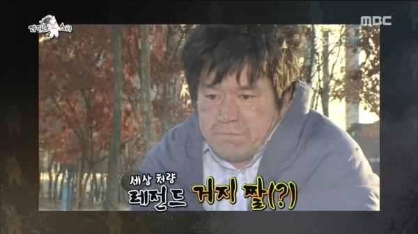 변우민의 레전드 거지 짤(?)로 광고 상까지 탔다고??